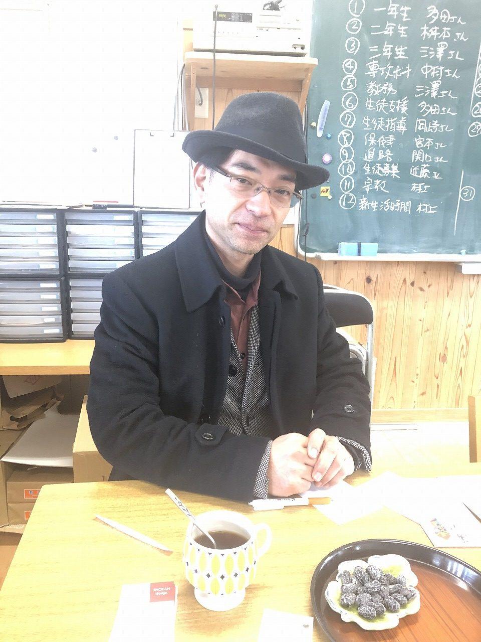 s-大塚尚幹さん